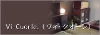 Vi-Cuorle(ヴィ・クオーレ)